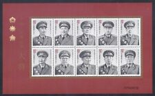 China PRC 3454 MNH 2005 People's Liberation Army Generals Souvenir Sheet of 10