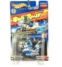 Hot Wheels Kikaider 01 Double Machine Motorcycle Bike Sidecar Die Cast 1/64 CW11
