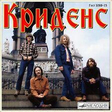"7"" Криденс CREEDENCE CLEARWATER REVIVAL До Того Как Ты Скажешь Мне USSR Мелодия"