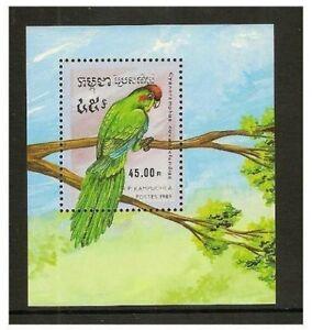 Kampuchea - 1989, 45r Parrots sheet - MNH - SG MS976