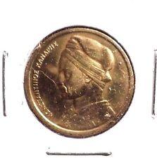 CIRCULATED 1984 1 APAXMAI GREEK COIN (61016)