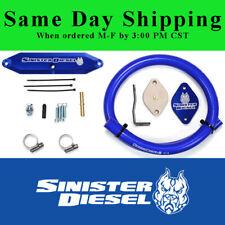 Sinister Diesel EGR Delete Kit (Uses Factory EGT Probe) for 2011-2014 Ford 6.7L