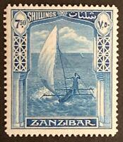 Zanzibar. 7.50 Shillings. Pictorial Definitives. SG321. 1936. VLH. (J163)