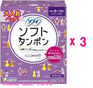 Unicharm Sofy Soft Tampons Super Plus Type for Heavy Night 25pcs x 3 From Japan