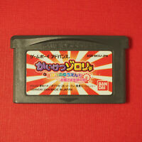 Kaiketsu Zorori to Mahou no Yuuenchi (Nintendo Game Boy Advance GBA, 2002) Japan