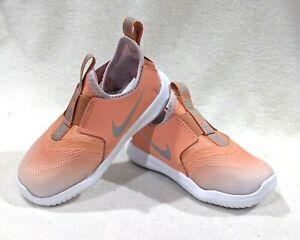 Nike Flex Runner (TD) Crimson Bliss/P Toddler Girl's Slip On Shoes-Asst Size NWB