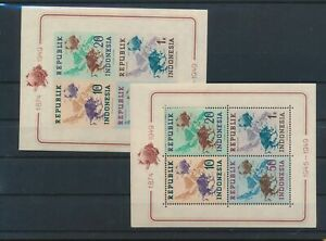 LO29738 Indonesia perf/imperf UPU anniversary sheets MNH