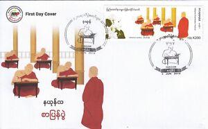 Myanmar 2019 'Religious Examination Festival' FDC