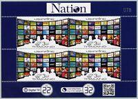 Thailand 2014 Kommunikationstag 3433 C Kleinbogen V Channel Nation TV MNH