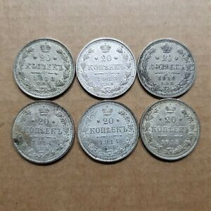 6 PCS OF 20 KOPEKS 1910-1915 RUSSIAN EMPIRE UNC SILVER COINS Y# 22a