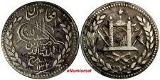 Afghanistan Habibullah (1901-1919) Silver AH1320 (1903) Rupee 1 YEAR KM# 840.1