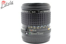 [EXC] SMC Pentax-A 645 150mm f/3.5 for Medium Format MF Prime Lens