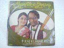 RAJKUMAR INDRANI RIZVI MUSAVVIR E GHAZAL 1981 RARE LP RECORD GHAZAL EX