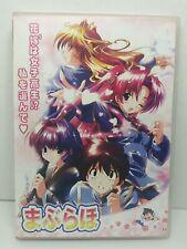 Maburaho anime dvd 3 disk set Japanese/English sub complete series