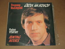 """VLADIMIR VYSOTSKY """"Hunting For Wolves""""   45RPM  VERY RARE  Rus 2LP  NM"""