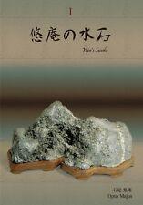 Garden of Picture Story Domina Namio Harukawa Japanese Art Book Japan