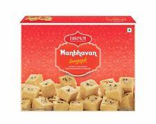 1Kg Soan Papdi Son Papdi Sohan Halwa Indian Dessert Veg Handmade Flake Sweet