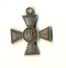Antique Original Imperial Russian St George Sterling  Silver Cross 3 rd (2040a)