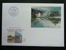 Switzerland China Joint Issue 1999 Temple Lake 瑞士-中国联合发行 世界集邮展览封 (ms FDC)