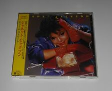 "JANET JACKSON "" DREAM STREET  "" CD / Japan - The Jacksons"