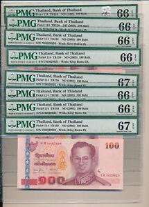 Thailand 2005 8 consecutive notes 100 Baht PMG Gem Uncirculated 66/67 EPQ PM0139