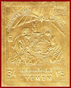 Yemen Kingdom 1969  Christmas, Holy Family (Gold), imperforated  ** MNH  Mi 929B
