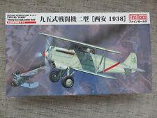 FINE MOLDS 499138 - KI-10-II TYPE 95 PERRY CHINA 1938  VERY RARE 1/48 MODEL KIT