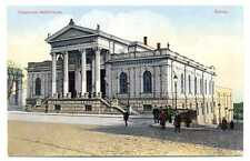 Russian Imperial Town View Odessa City Library PC