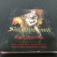 Santa Lilio Sangre Ayami Kojima Art Book Artworks Rare From Japan