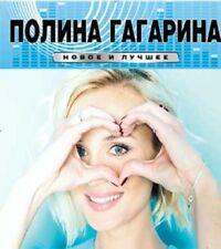 CD RUSSISCH RUSSISCHE russian ПОЛИНА ГАГАРИНА новое и лучшее POLINA GAGARINA