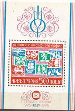 Bulgaria 1976 Congreso FIP Nueva sin goma MNG