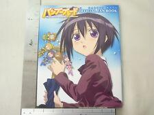 BAMBOO BLADE Official Fan Book Art w/DVD Poster Anime GK*