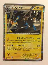 Pokemon Carte / Card Leavanny Rare Holo 023/052 R 1 ED BW3