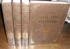 LA SACRA BIBBIA in 4 voll. illustrata da Doré e commentata da Martini ed. Spada
