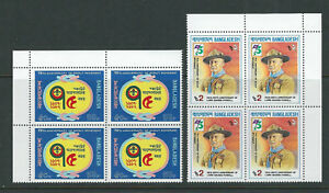 BANGLADESH 1982 75th ANNIVERSARY of the BOY SCOUTS VF MNH blocks of 4