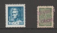 Poland Charity or fiscal revenue stamp 10-12-20  left-> mnh gum R-> used