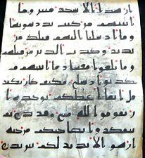 Old Arabic Manuscript Koran Leaf in Kufic Script on Vellum