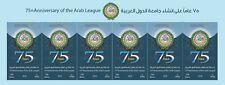 Oman 2020 75th of Arab League ( Full sheet )