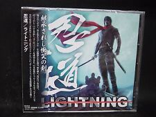 LIGHTNING Shinobido + 2 JAPAN CD Dragon Guardian Thousand Eyes Dragon Eyes