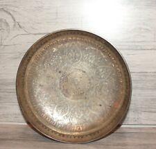Vintage floral engraved silver plated pedestal bowl