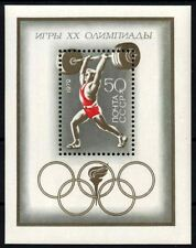 8853 RUSSIA 1972 OLYMPIC GAMES S/S MNH