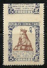 DOMINICAN REPUBLIC 1951,  ERRORS - 500 Birth Isabel La Catolica    Scott 446