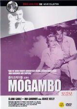 Mogambo (1953) John Ford / Clark Gable / Grace Kelly DVD NEW *FAST SHIPPING*