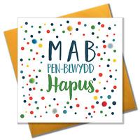 Welsh Son Birthday Card, Penblwydd Hapus Mab, Dotty, Pompom Embellished