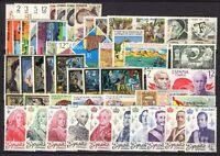 AÑO 1978 NUEVO MNH ESPAÑA - EDIFIL (2451-2507)