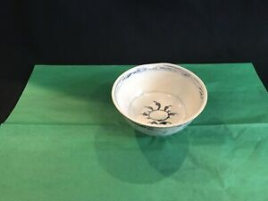 Hoi An Hoard Shipwreck OG Antique Bowl Late 15th-Early 16th century, Lot #102292