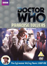 Sylvester McCoy, Bonnie Lan...-Doctor Who: Paradise Towers (UK IMPORT) DVD NEW