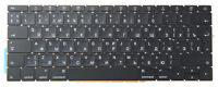 Macbook Pro Retina A1708 13 Tastatur 2016 2017 Keyboard Russisch mit Backlight