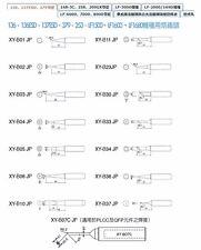 1pc XY-B01 JP 44-510601-JP XYTRONIC Soldering Tip 136 137 LF1500 LF1600 LF1680