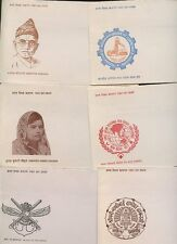INDIA 1960s + 70s...21 ILLUSTRATED PRINTED ENVELOPES for FDCs...Lot 5